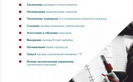 23.35.06.005_marketing_kit