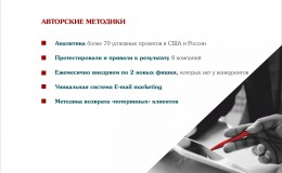 23.35.06.008_marketing_kit