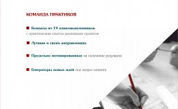 23.35.06.009_marketing_kit