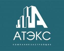 23.35.08.01.003_ateks-kirov-logo