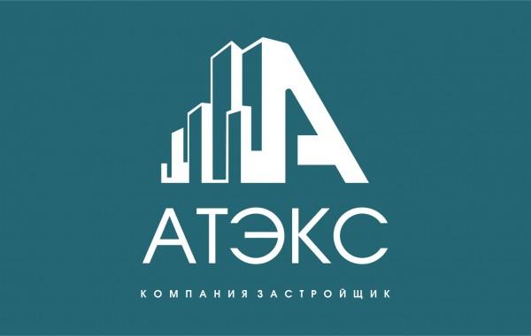 """Компания – застройщик """"АТЭКС"""" г. Киров"""