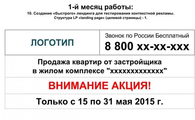 20_mk_14_05_2015