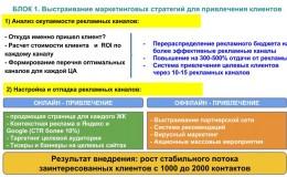 23.16.10.004_mini_prezentacija