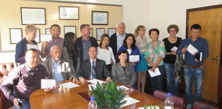 Фотографии и презентация с мастер-класса Real Estate Group успешно прошедшегов г. Бишкек 15 сентября 2015 г.