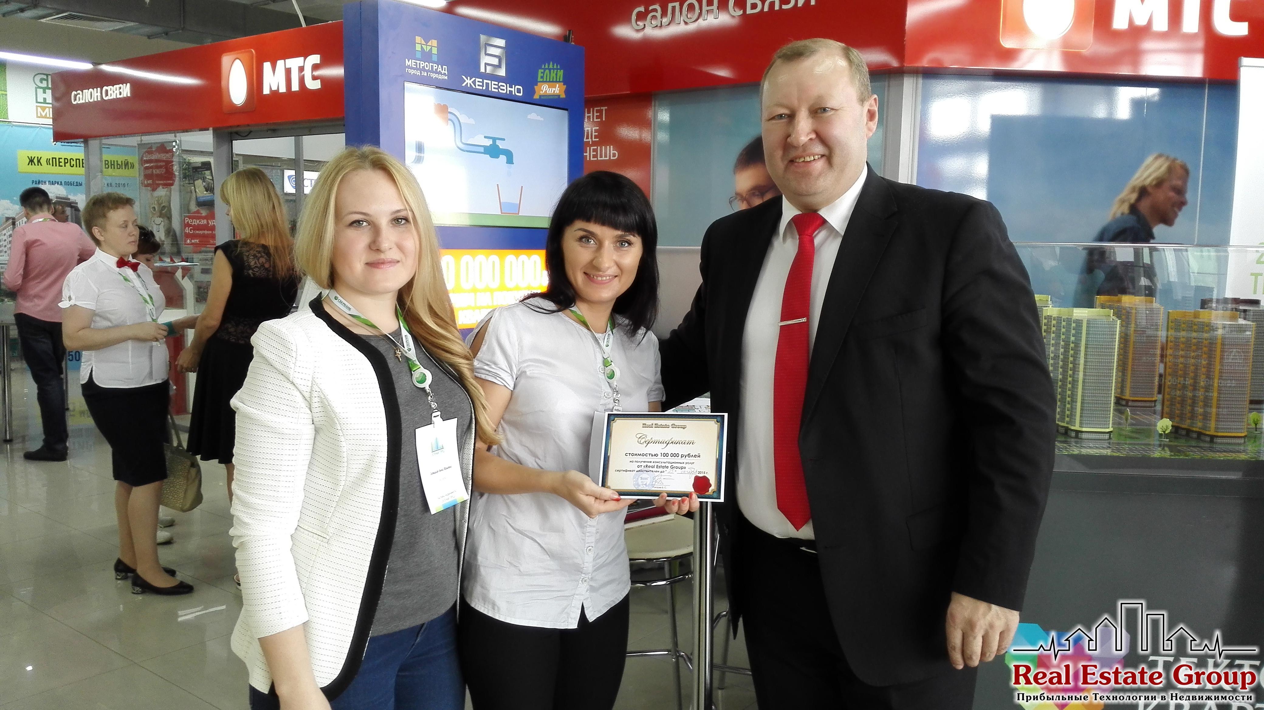 13_green-haus-kirov-26-09-2015