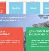 У Real Estate Group в Республике Беларусь появился новый сайт!