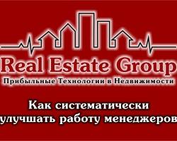 kak-sistematicheski-uluchshat-rabotu-menedzherov