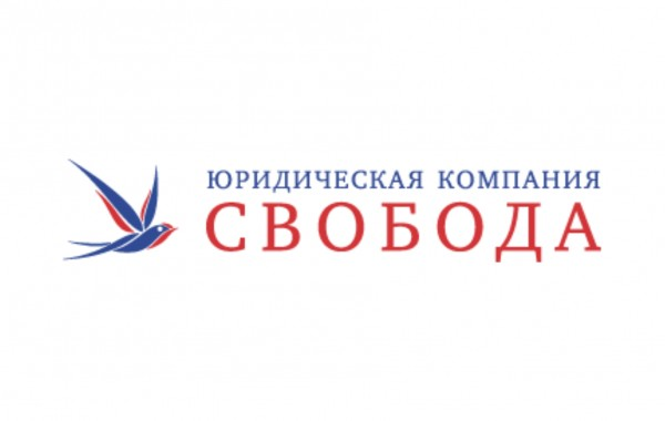 """ООО """"Компания Свобода"""""""