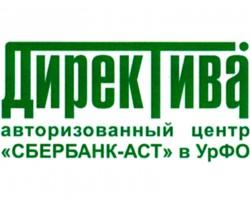 logo-testimonial-62-direktiva