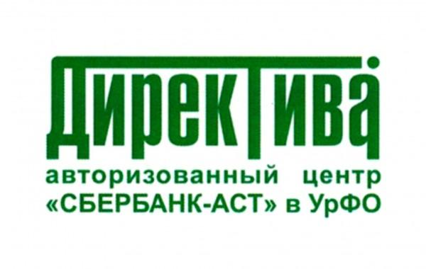 """Компания """"Директива"""""""