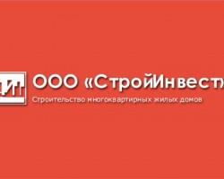 logo-stroiinvest