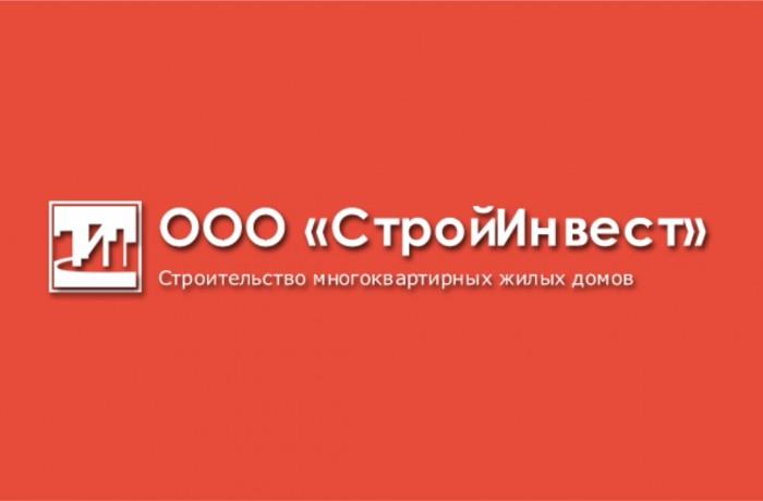 """ООО """"СтройИнвест"""""""