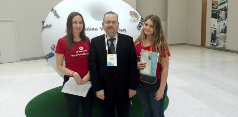 Конференция 1с битрикс 2017 промокод купон amocrm