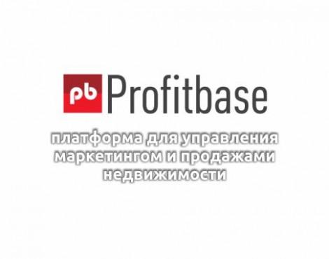 Profitbase – платформа для управления маркетингом и продажами недвижимости. Быстрое внедрение и результат без утопий.