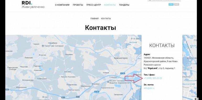 003 Тайный Покупатель застройщика RDI г. Москва