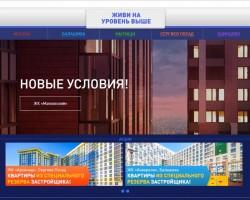 Тайный Покупатель застройщика Tekta Group г. Москва