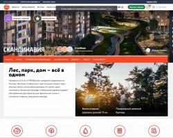Диагностика отдела продаж - ЖК Скандинавия А101
