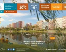 Диагностика отдела продаж - ЖК Эко Видное 2.0 MR Group