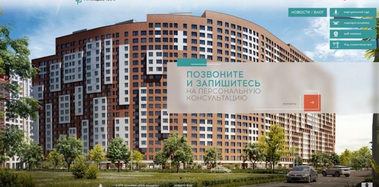 024 ЖК Румянцево Парк Lexion Development – Диагностика отдела продаж