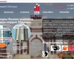 Тайный Покупатель застройщика STD Group г. Москва