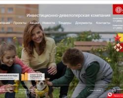 Тайный Покупатель застройщика ГК МИЦ г. Москва