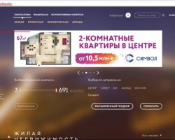 Тайный Покупатель застройщика Донстрой г. Москва