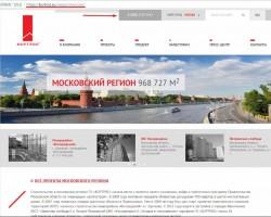 Тайный Покупатель застройщика Кортрос г. Москва